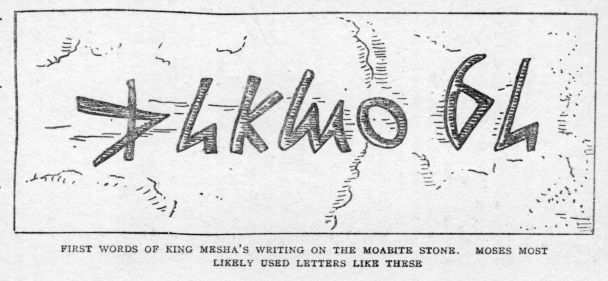 FIRST WORDS OF KIN MESHA'S WRITING ON THE MOABITE STONE. MOSES MOST LIKELY USED LETTERS LIKE THESE